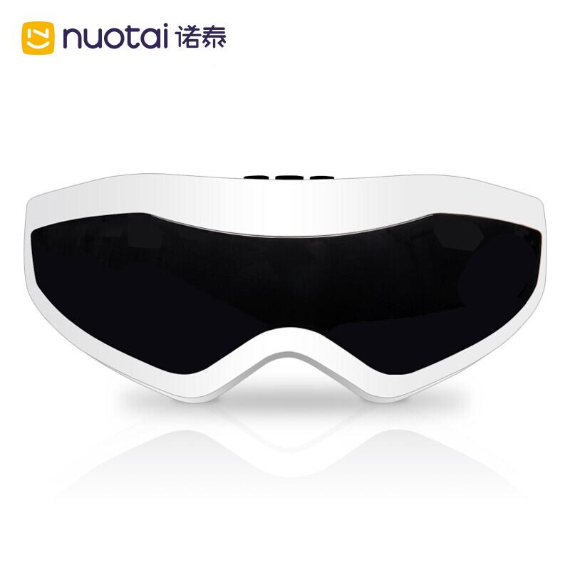 诺泰(Nuotai)眼部按摩器 眼部按摩仪 眼保仪眼镜震动眼罩 NT-Y9-3