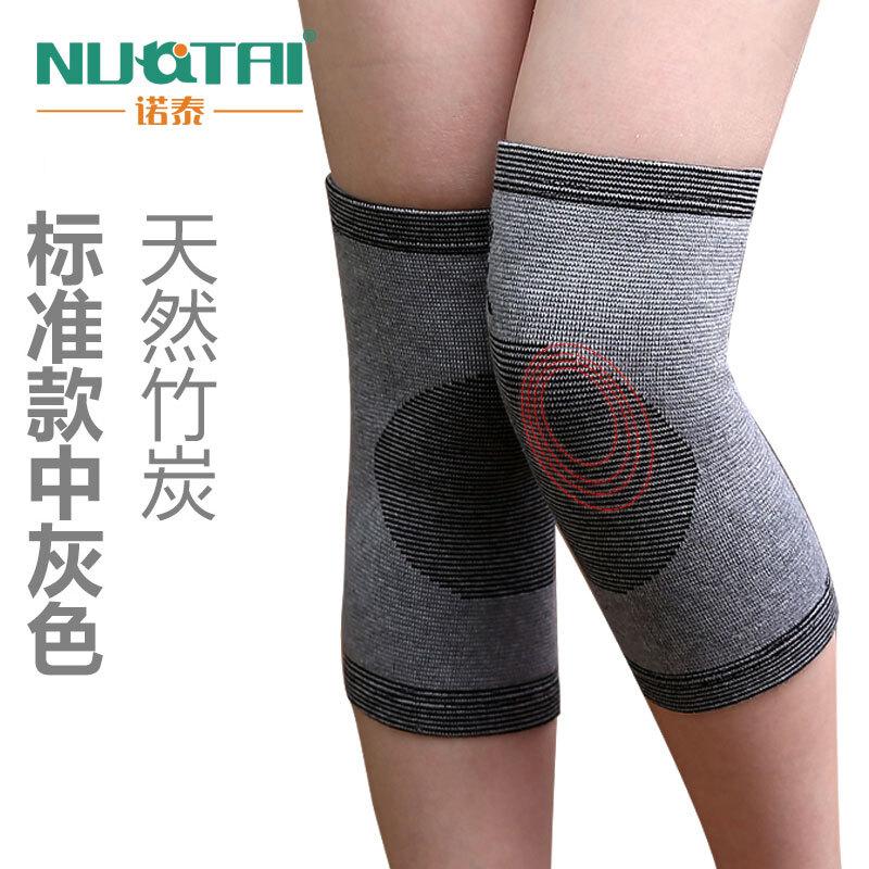 诺泰(Nuotai)透气护腿护膝 轻薄保暖男女四季关节老寒腿夏季护膝盖 竹炭款 均码
