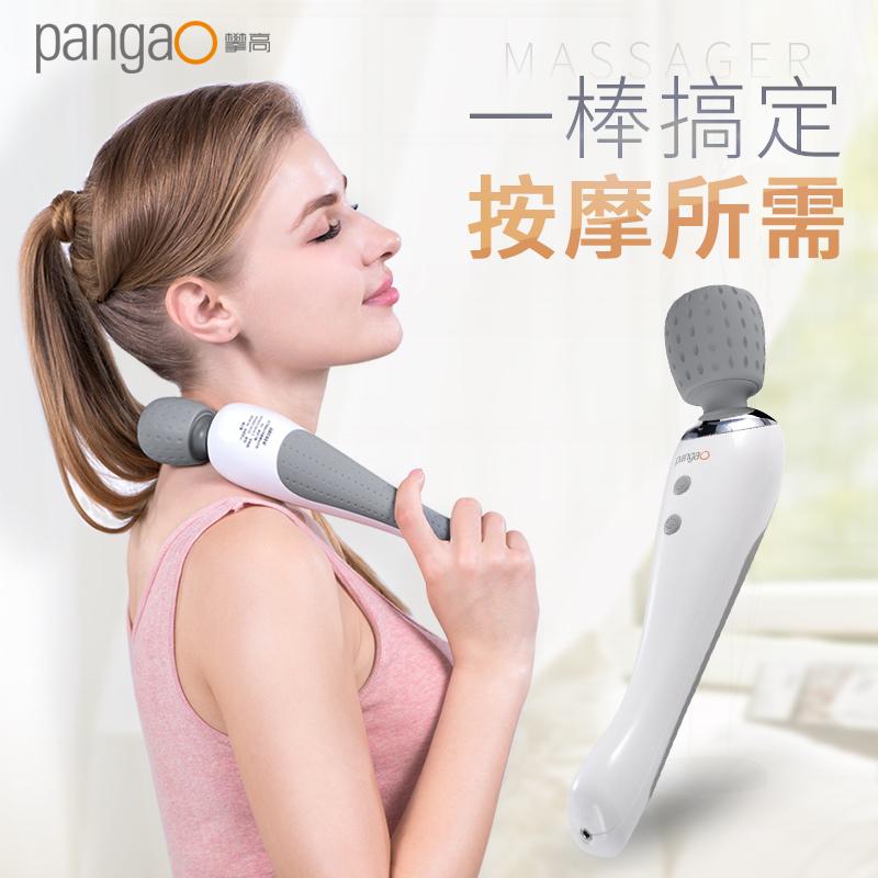 攀高多功能按摩棒头部颈部肩部腰部按摩仪器多功能按摩仪器 白色PG-M180
