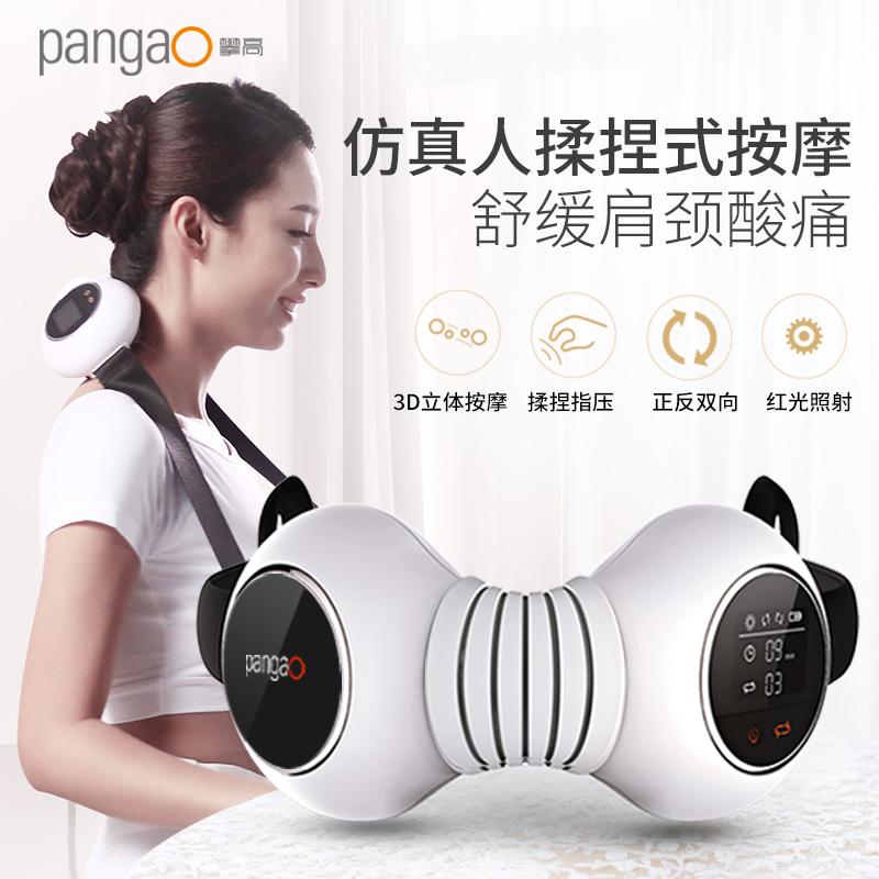 攀高(PANGAO)颈椎按摩器 颈部揉捏按摩器 PG-2601B51