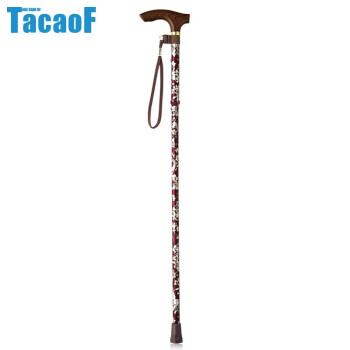 特高步防滑手杖 折叠拐杖铝合金伸缩可调节枫木手柄 印花+折叠EOP-105(参考152-167cm)