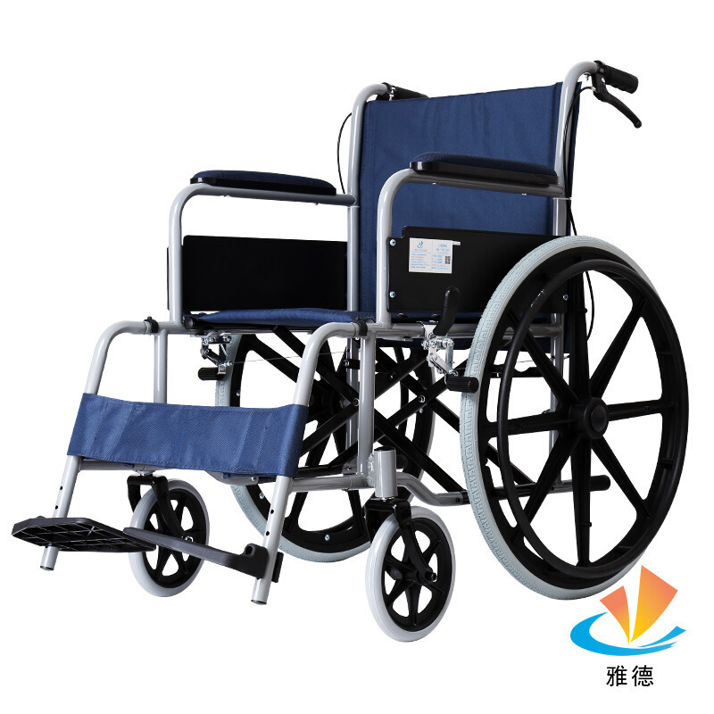 雅德 手推轮椅折叠钢制老人轮椅折叠残疾人轻便代步车脚踏可调3000H助行器 YC3000HPULJ