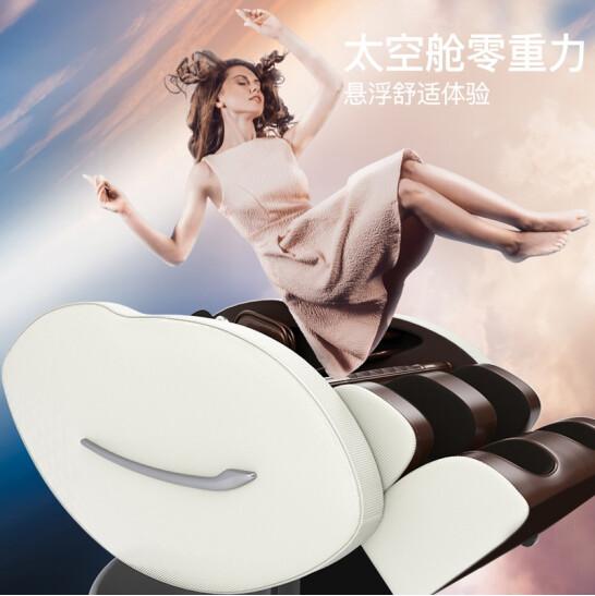 怡禾康(yihekang) 按摩椅家用全身零重力揉锤同步蓝牙音响+腰部热敷-白色YH-8210B
