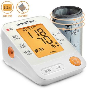 鱼跃(Yuwell)血压计电子血压仪家用医疗器械血压测量仪器血压表 YE670B