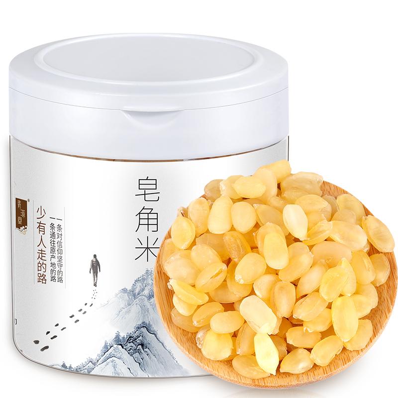 青源堂 皂角米 精选贵州双荚雪莲子100克 桃胶雪燕皂角米羹原料