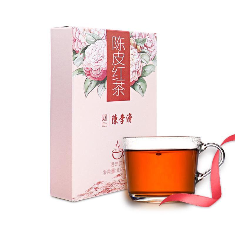 陈李济 陈皮红茶茶珍茶膏茶粉速溶茶甘醇型茶萃冲调茶饮纸盒装0.5g*15条