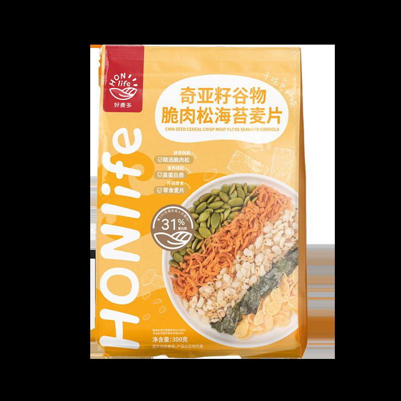 好麦多/Honlife奇亚籽谷物麦片肉松海苔麦片1袋装300g