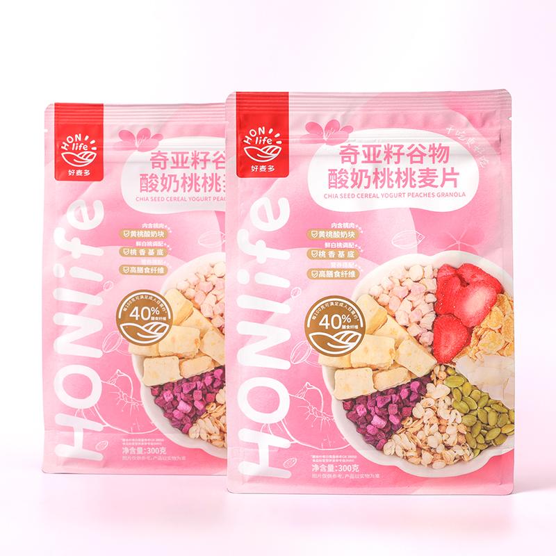 好麦多/Honlife奇亚籽谷物酸奶桃桃酸奶麦片2袋装300g*2