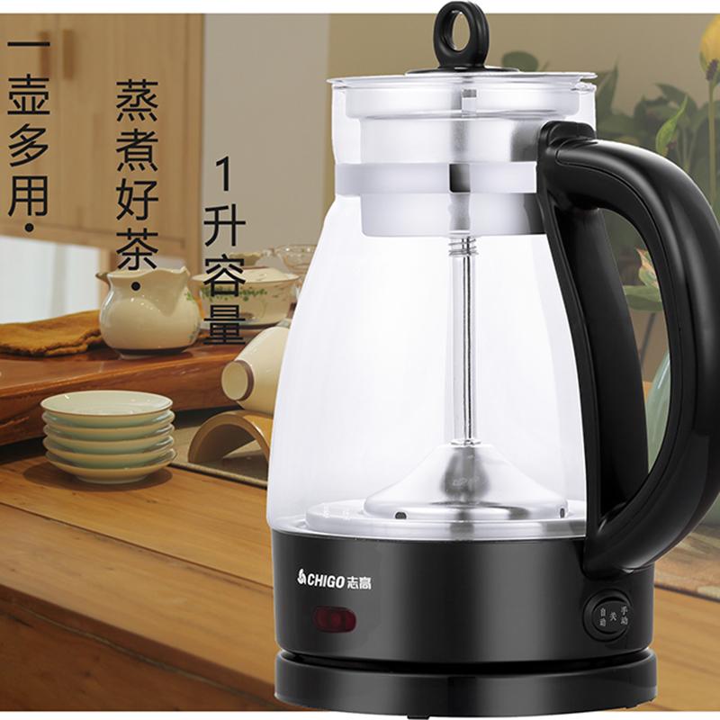 志高(CHIGO)电热烧水壶ZY106F煮茶器玻璃养生壶全自动保温蒸汽电煮茶壶 黑色+玻璃泡茶壶