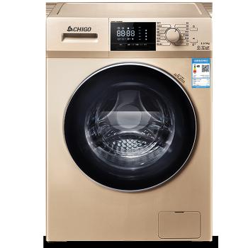 志高(CHIGO)滚筒洗衣机全自动 中途静音CG80141BG 8公斤家用静音 一级能效 8公斤