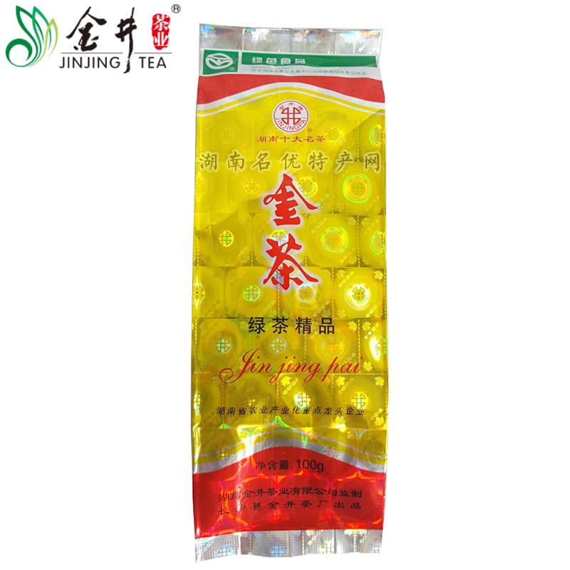 金井茶叶 精品绿茶 100g/包 湖南名茶生态茶