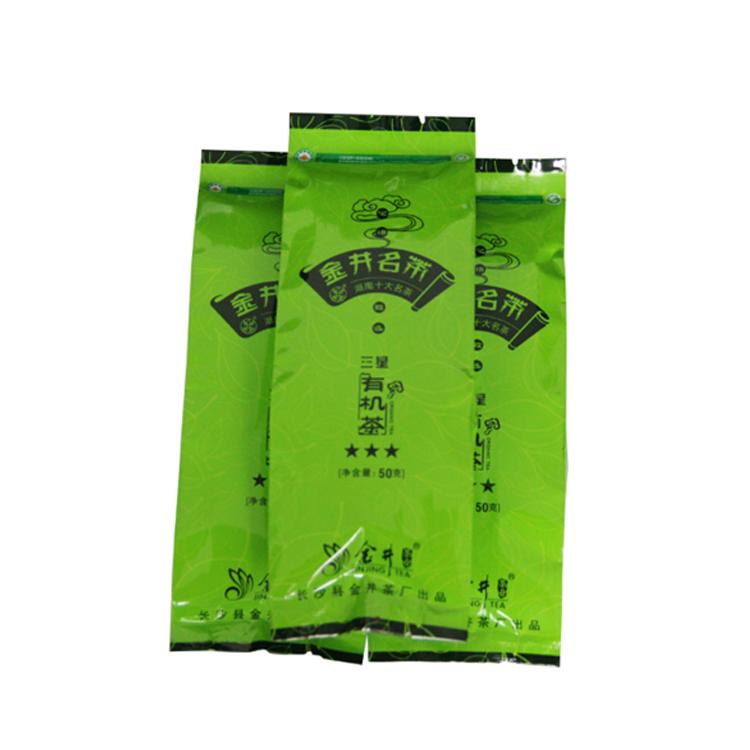 金井茶叶 三星有机茶 50g/包 湖南名茶有机茶