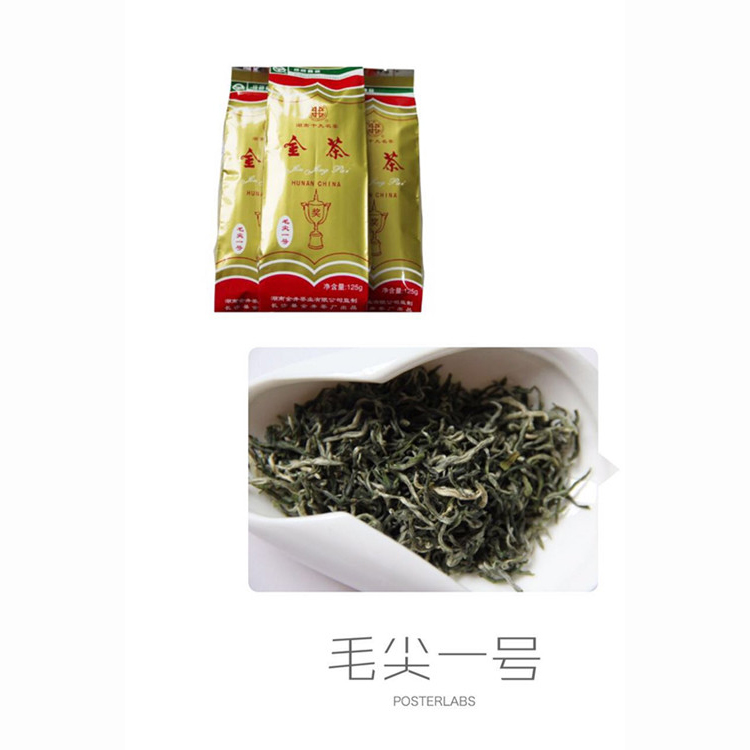 金井茶叶 毛尖一号 50g/包 湖南名茶生态茶