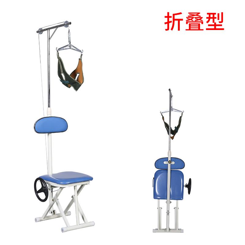永辉颈椎牵引器家用颈部牵引椅医用劲椎病治疗仪吊脖子矫正拉伸架 折叠型