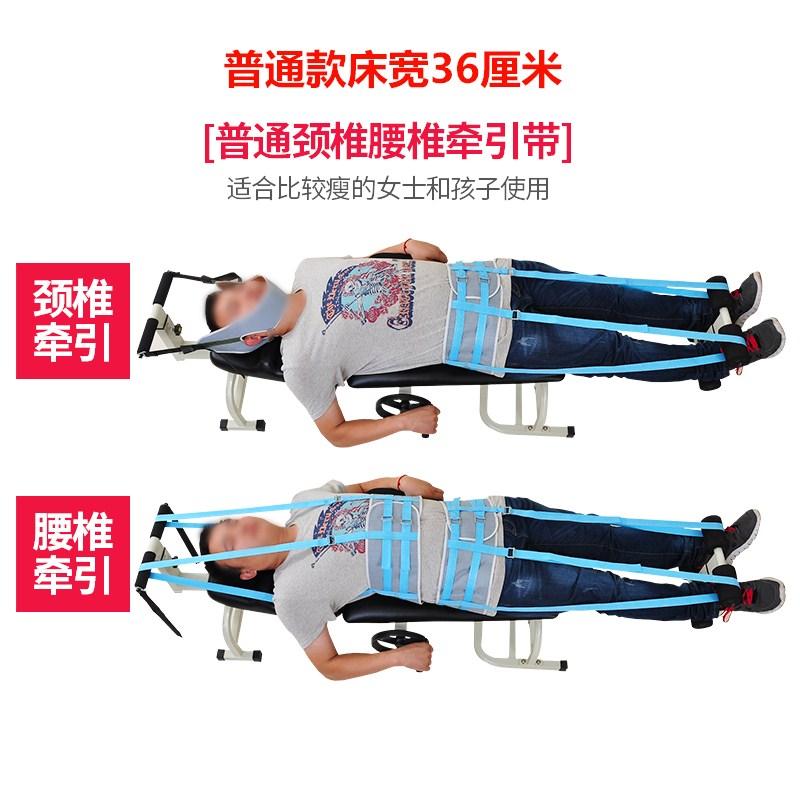 永辉拉伸器治疗颈椎腰椎牵引床腰椎间盘突出牵引器牵引床医用家用 普通款床宽36厘米--普通颈椎腰椎牵引带