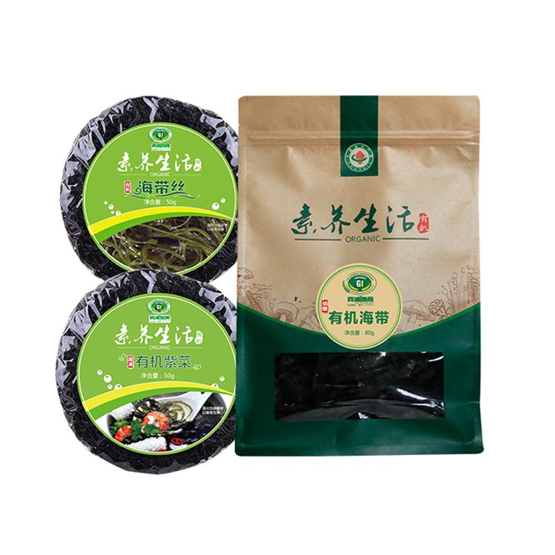 素养生活 有机海产干货组合 (幼嫩海带80g*1+紫菜50g*1+海带丝50g*1)
