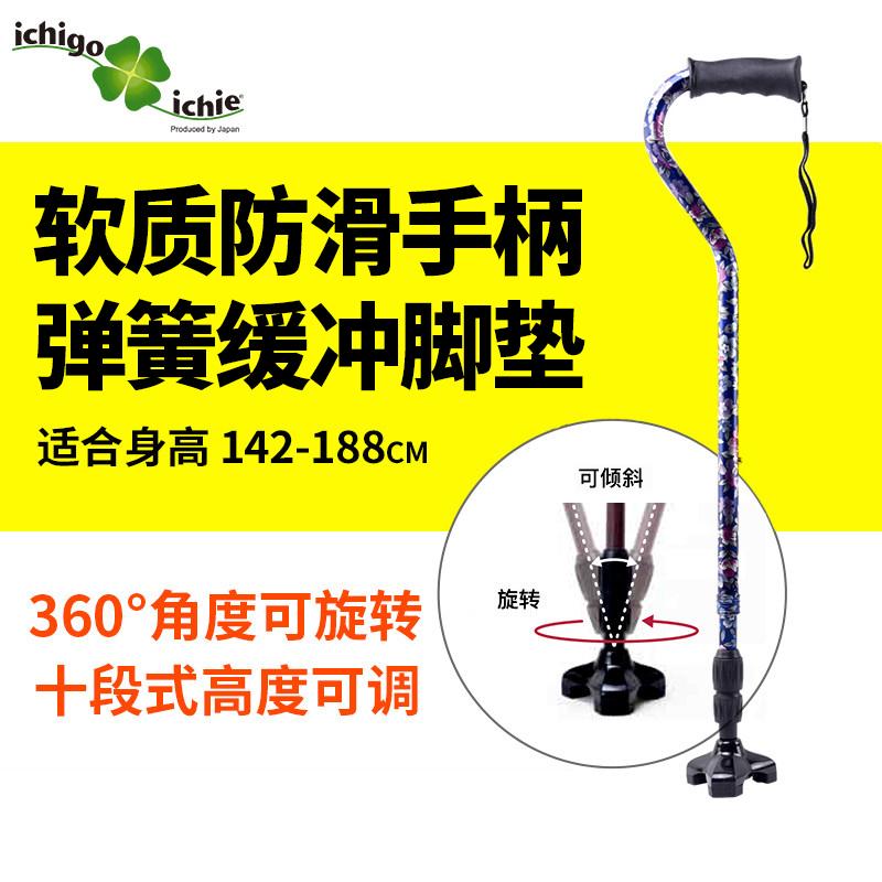 日本一期一会老人拐杖 铝合金防滑轻便助行器减震手杖进口伸缩调节三脚拐棍伸缩拐杖 SW-500BL