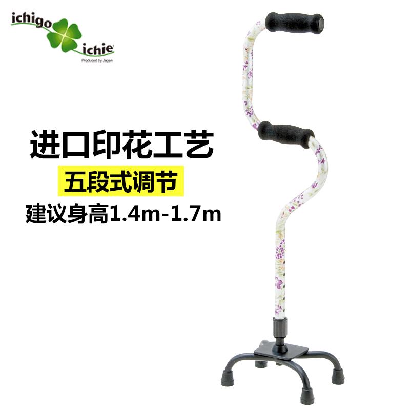 一期一会(ichigo ichie) 二段四脚拐杖 铝合金可调节高度老人手杖 OT-37PG紫花柄