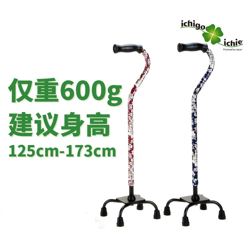 一期一会 日本老年拐杖手杖可伸缩调节拐棍 老人防滑助行器 OT-501 红花柄502