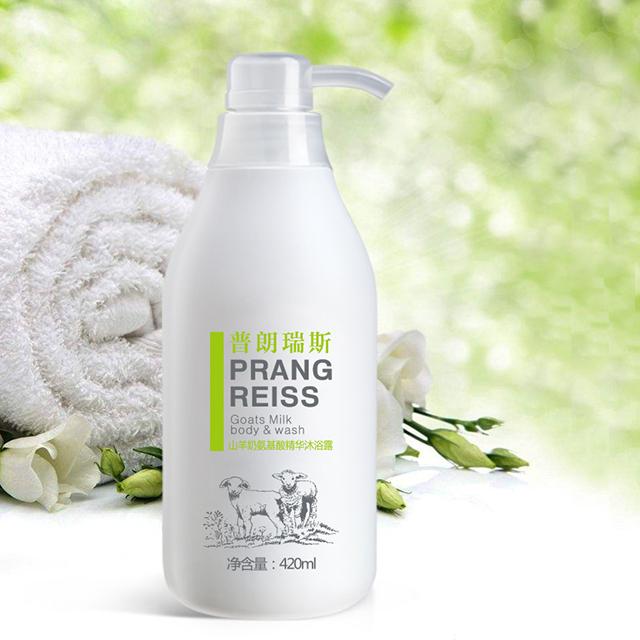 普朗瑞斯山羊奶氨基酸精华沐浴露420ml/瓶